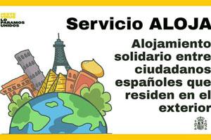 Cartel anunciador del Servicio Aloja.